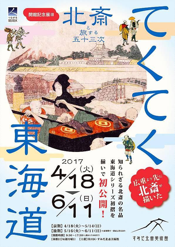 http://www.asuka-g.co.jp/column/14b861a0925ec0d7cbac3bcd32abf27017536a3e.jpg