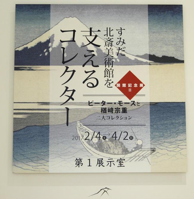 http://www.asuka-g.co.jp/column/2017020303.jpg