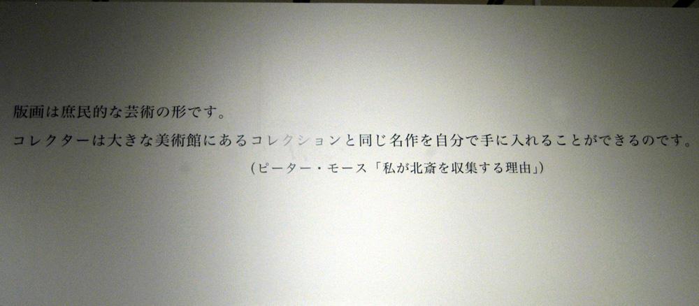 http://www.asuka-g.co.jp/column/2017020309.jpg