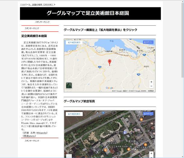 http://www.asuka-g.co.jp/column/2017021003.jpg