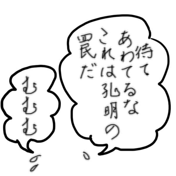 http://www.asuka-g.co.jp/column/2017042101.jpg