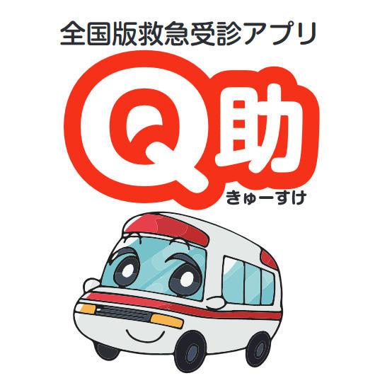 http://www.asuka-g.co.jp/column/2017090801.jpg