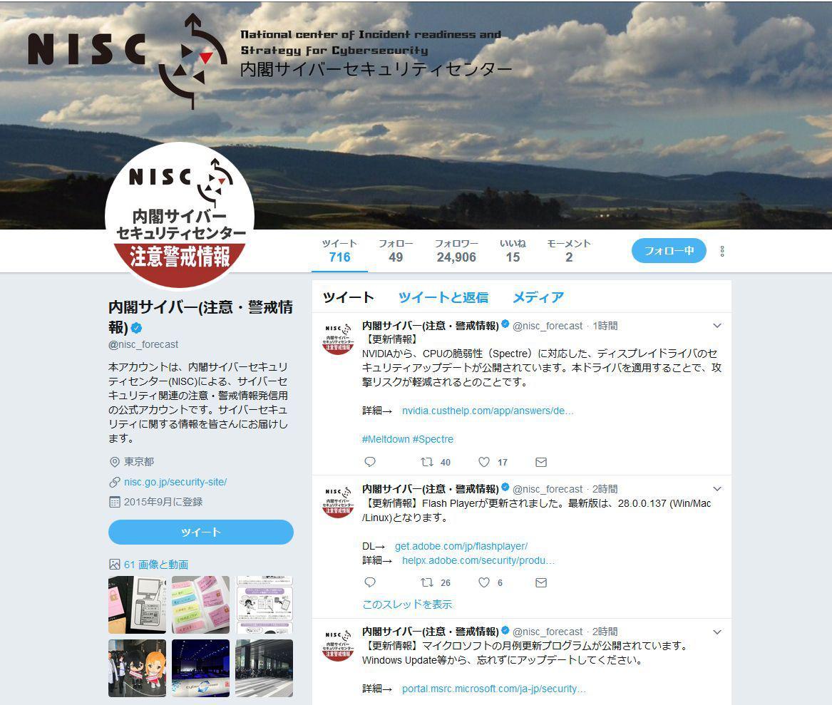 http://www.asuka-g.co.jp/column/2018011001.jpg