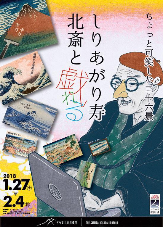 http://www.asuka-g.co.jp/column/2018012400.jpg