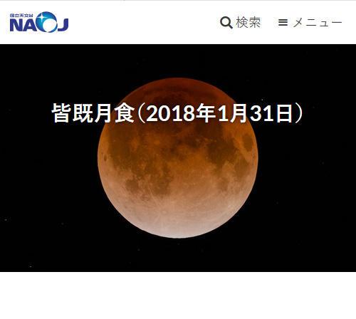 http://www.asuka-g.co.jp/column/2018012901.jpg