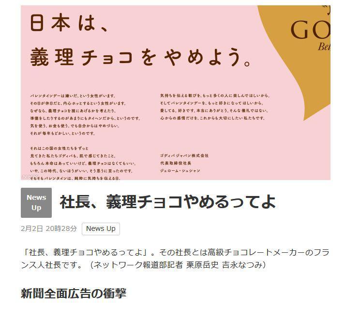 http://www.asuka-g.co.jp/column/2018020901.jpg