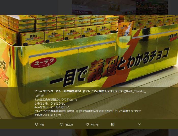 http://www.asuka-g.co.jp/column/2018020902.jpg