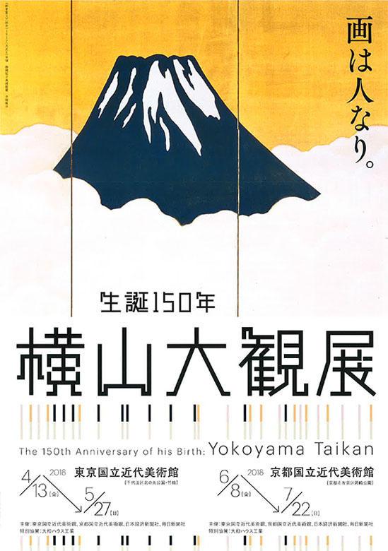 http://www.asuka-g.co.jp/column/2018041301.jpg