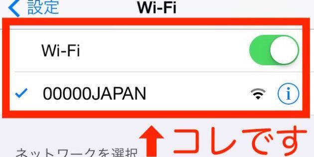 http://www.asuka-g.co.jp/column/2018062001.jpg