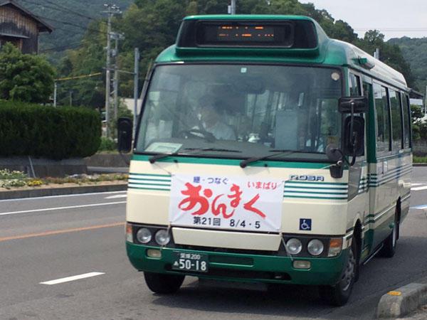 http://www.asuka-g.co.jp/column/2018062701.jpg
