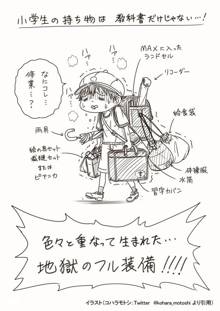 http://www.asuka-g.co.jp/column/2018070201.jpg