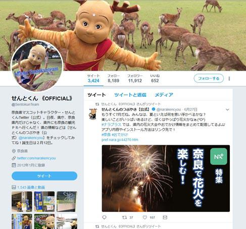 http://www.asuka-g.co.jp/column/2018071101.jpg