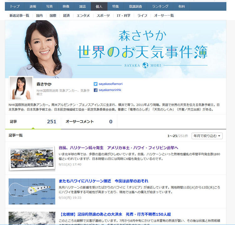 http://www.asuka-g.co.jp/column/2018091201.jpg