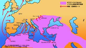 EuroOsmanMap.jpg