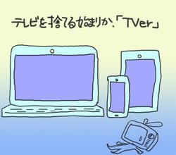 15100201.jpg