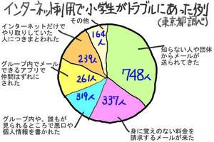 2016032401.jpg