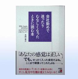 20164140404book_pic.jpg