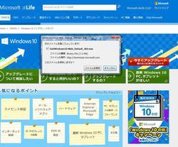 Quickup01.jpg