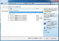 Update-list002.jpg