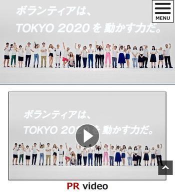 22d62e1250e21 「東京2020大会を成功させたい」という熱意をお持ちの方、またとない自国でのオリンピック・パラリンピックの運営に直接関わりたい方、みんなで一緒に東京2020大会を  ...