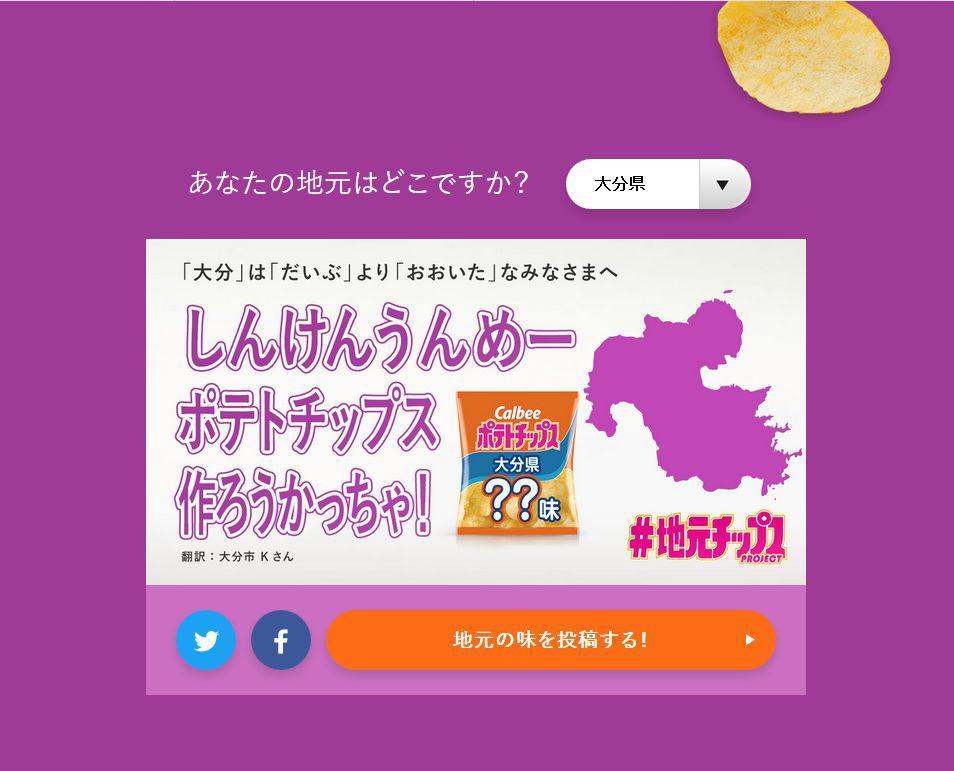 http://www.asuka-g.co.jp/column/b8e0fc42ea941ff4140d36bc6ebe73622a583b6b.jpg