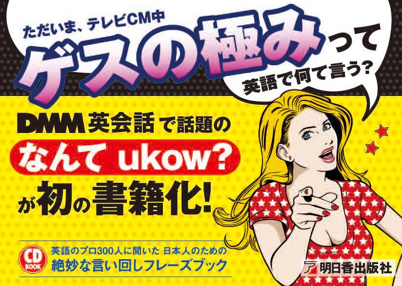 http://www.asuka-g.co.jp/event/1897_a4_ol.jpg