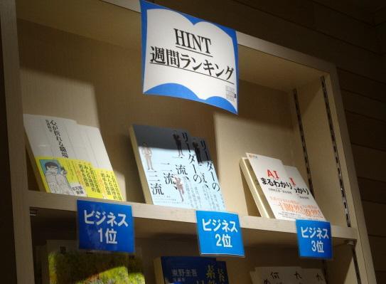 http://www.asuka-g.co.jp/event/31076668592eed277c88a7d926d1bf5c25ee5d8f.jpg