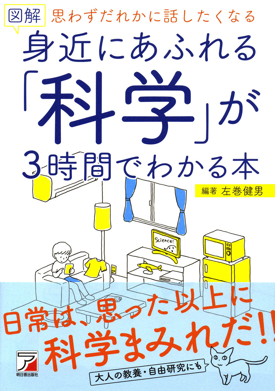 http://www.asuka-g.co.jp/event/549d9e47bc18bb9f60891a871799378a67322805.jpg