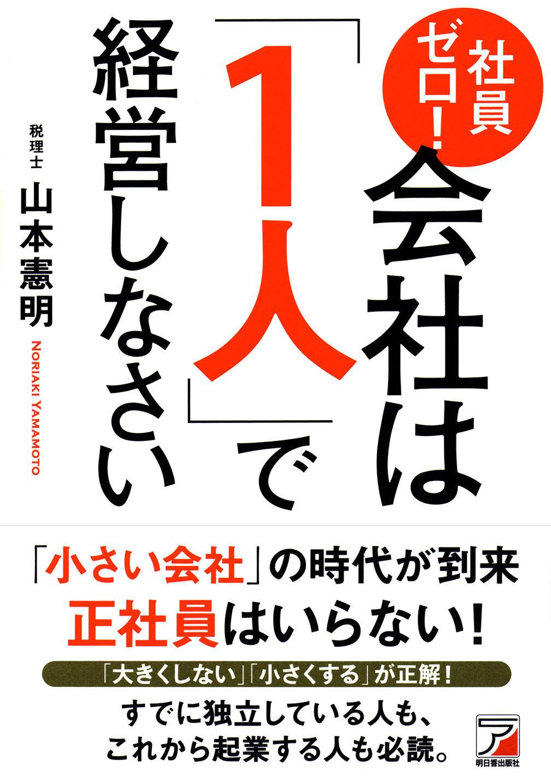 http://www.asuka-g.co.jp/event/624936acd5fb26fe5cdccb54931b7c3fbb488eb6.jpg