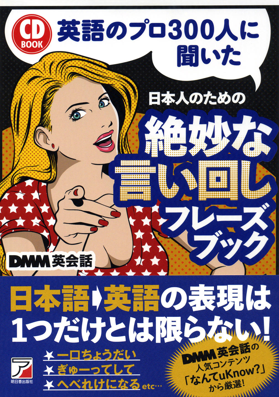 http://www.asuka-g.co.jp/event/6fd51ea0b37f2fd8d3163985cc6865ab5e82969c.jpg