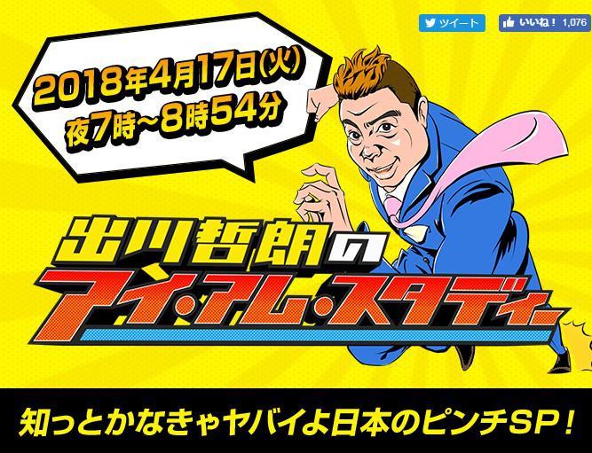 http://www.asuka-g.co.jp/event/7ba31c482310d4d3c868d71316d96993b10eb320.jpg