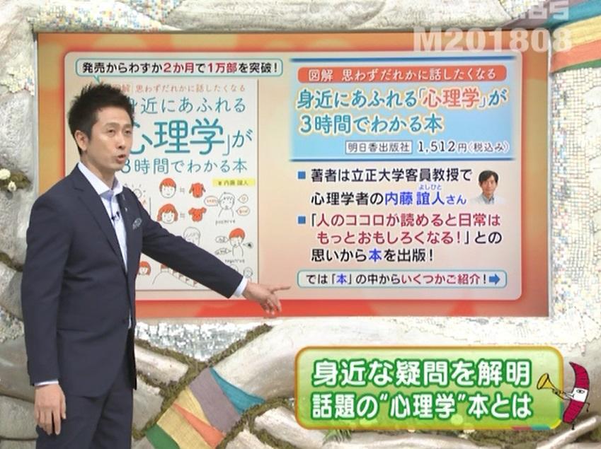 http://www.asuka-g.co.jp/event/abef4b394615eb6404affb5c0965f3db0058e08e.jpg