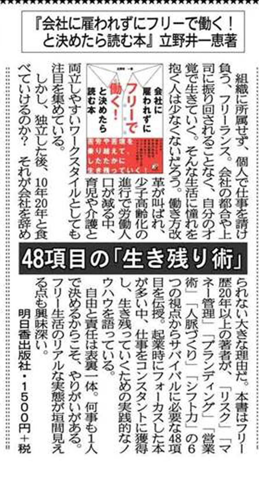 http://www.asuka-g.co.jp/event/c65cea4a77f8d1e8c9e898bd005f2669c941ceb1.jpg