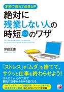 cover_asuka_jitan.jpg