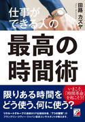 http://www.asuka-g.co.jp/event/e189e90c2e9087b05865134eddb53199f3cc7a51.jpg