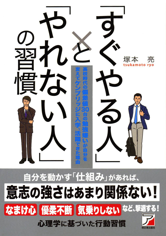 http://www.asuka-g.co.jp/event/e85472cd71209f3bcfba3b16f819c896386dfbee.jpg