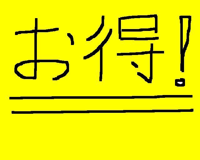 123.jpg.jpg