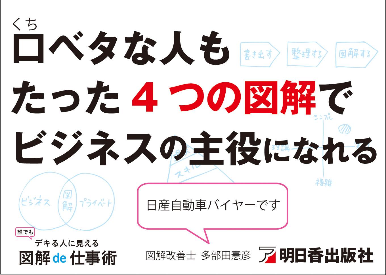 1623_図解pop.jpg