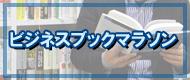 bnr_bbm.jpg
