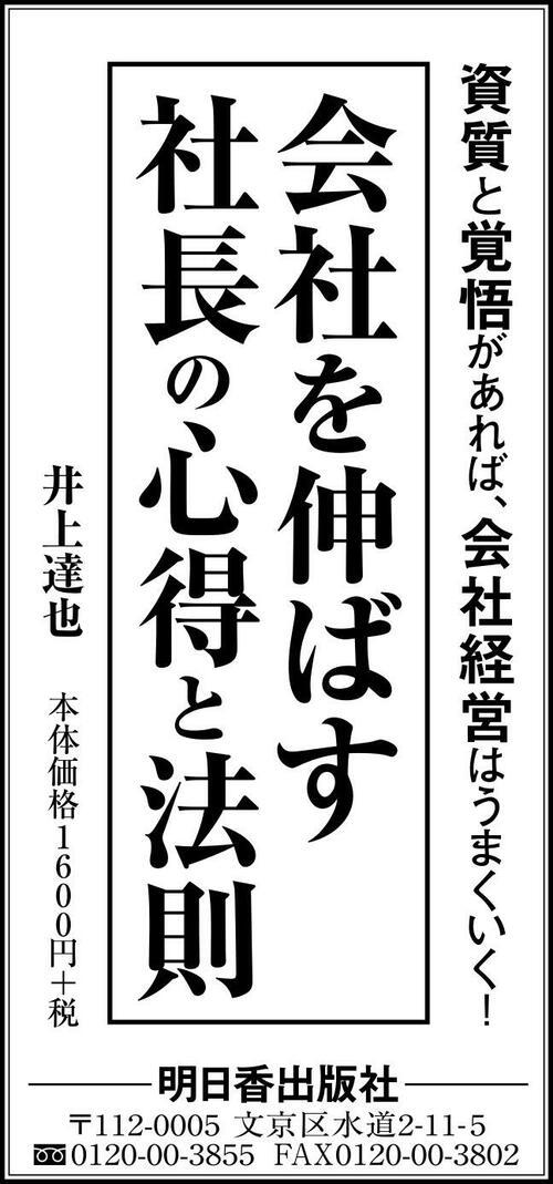 M0319明日香出版3d4.7cm1色.jpg