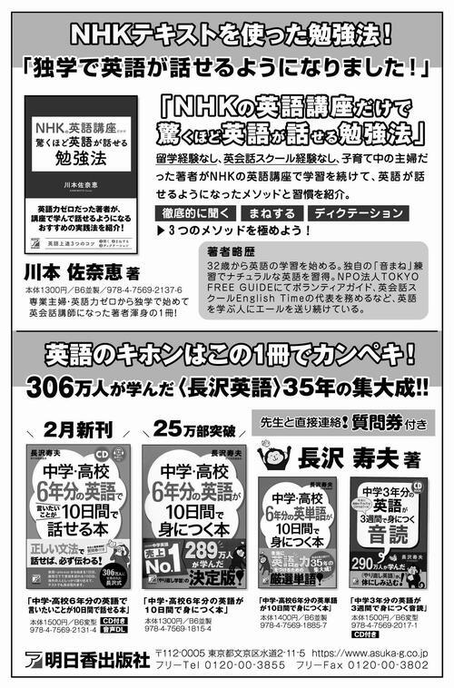 ラジオ英会話_広告データ.ol-01.jpg