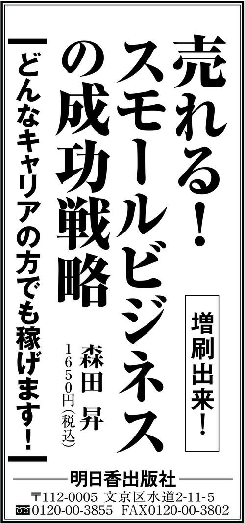 M0423明日香出版-01.jpg