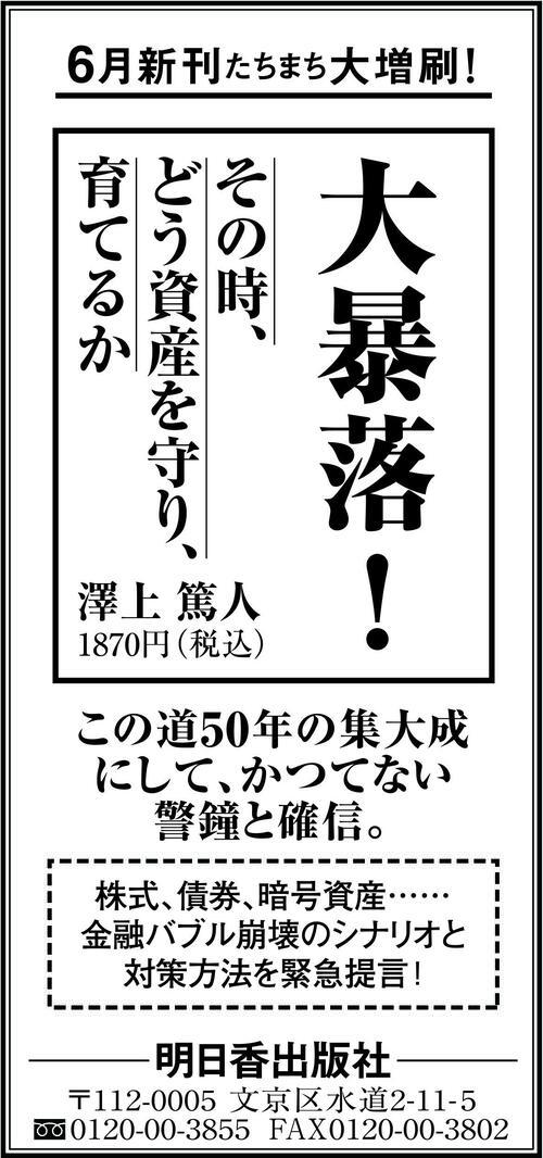 M0618明日香出版-02.jpg