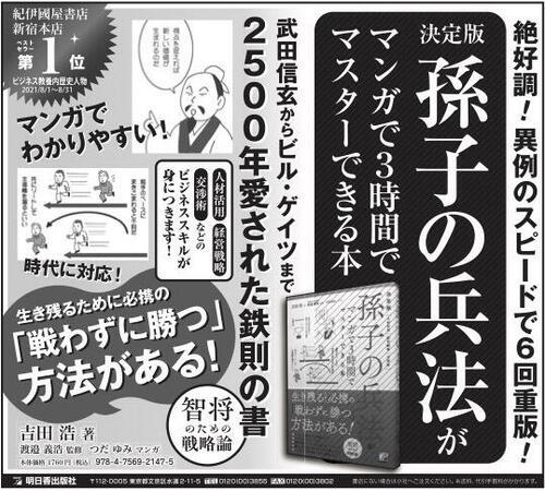 M0905明日香出版社-02.jpg