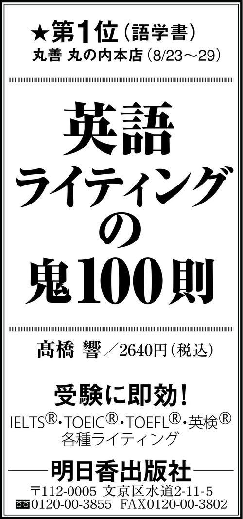 20210924 日経サンヤツ.jpg