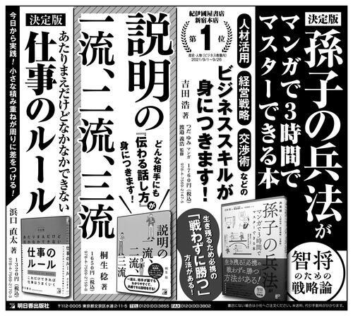 9月29日_日経半5段広告_入稿データ.ol-01.jpg