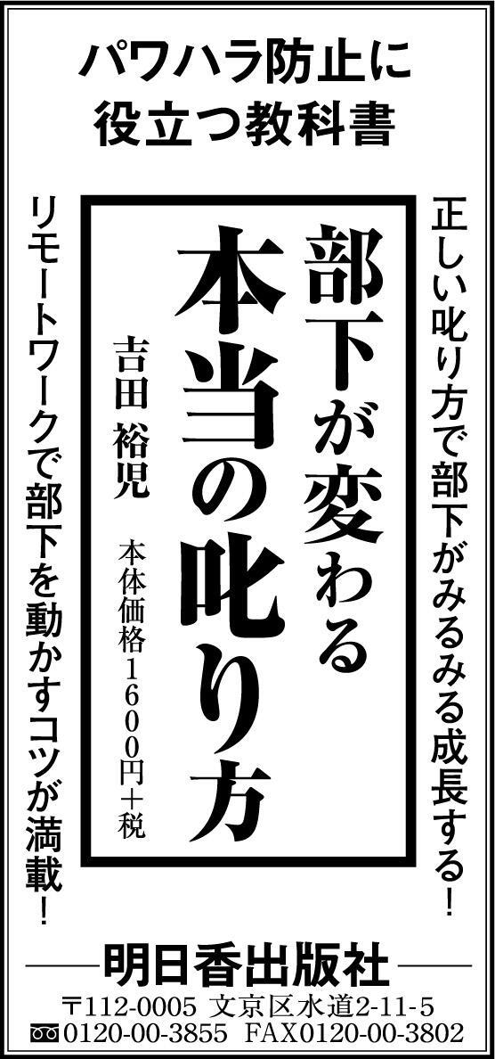 M1022明日香出版3d4.7cm1色-01.jpg