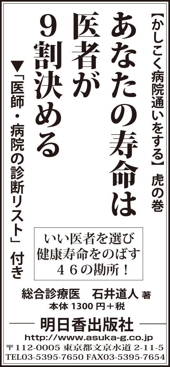 191014_読売サンヤツ.jpg