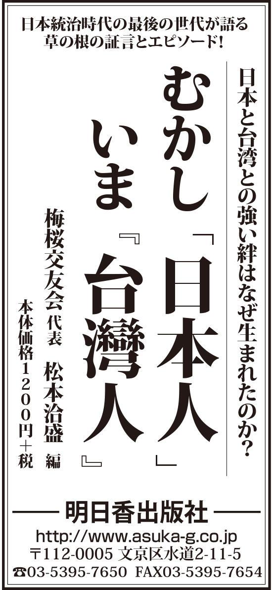 190707_産経サンヤツ.jpg