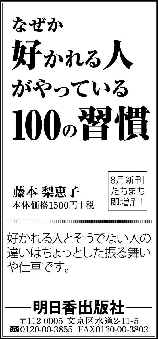 M0904明日香出版3d4.7cm1色.jpg